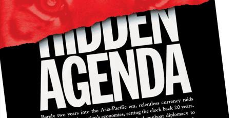 hidden_agenda